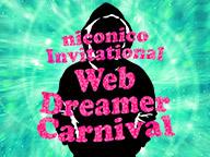 【PUBG 招待制大会】Web Dreamer Carnival