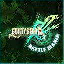 【GUILTY GEAR Xrd REV 2】無差別級トナメ