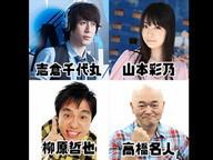 四騎姫教導譚ほか ゲッチャ!