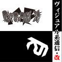 Brand X 矢田、怪人二十面奏