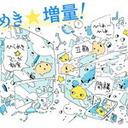【無料生放送】大井昌和×さやわか「ひらめき☆マンガ教室 第2期説明会」 @ooimasakazu @someru