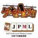 【麻雀】ゲキAツ3 トーナメント1【日本プロ麻雀連盟関西本部】