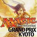 マジック:ザ・ギャザリング『グランプリ・京都』