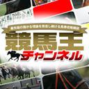 競馬◆高松宮記念&マーチSほか展望