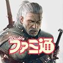 """【ファミ通】朝まで『ウィッチャー3』拡張DLC""""血塗られた美酒""""をプレイ!"""