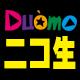 ドォーモ前略隊DVD第4弾発売記念 120時間一挙放送 その1