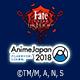 Fate/EXTRA Last Encoreトークステージ[AnimeJapan2018]