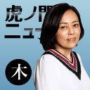 【DHC】虎ノ門ニュース 木曜日