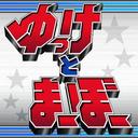 小林裕介、古川慎が登場