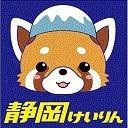【2日目】第31回ジャパンカップ・スポーツニッポン新聞社杯 大予想会
