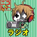 ニコレトラジオ~入院~