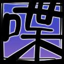 5月病マリオ ゲーム実況者歌謡祭