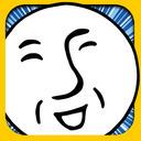 __(アンダーバー) ゲーム実況者歌謡祭