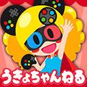 【PS4】キングダム ハーツ HD 2.5【Part2】