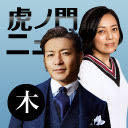 【DHC】虎ノ門ニュース 木曜日【ゲスト:つるの剛士】