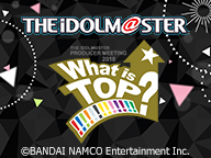 「THE IDOLM@STER PRODUCER MEETING 2018」組み合わせ抽選会ニコ生