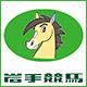 【競馬実況】盛岡競馬 7月22日 メインレース:ハヤテスプリント(M2)【生放送】