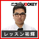 【無料番組】トゥインクル・コーポレーションの前説放送