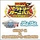 『PSO2』&「ぷよぷよ」実況生放送in ジャンプビクトリーカーニバル2018 東京会場
