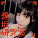 【前半無料】逢坂研究室Vol.005<視聴者参加型!>