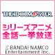 「アイドルマスター」シリーズアニメ全話一挙放送
