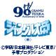 「ジャングル大帝(1989)」1話~12話一挙放送【手塚治虫生誕90周年記念】