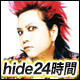 Video search by keyword ギター - hide Memorial Day Special 2013 ~hide 24時間ニコニコ生放送 ソロ活動20周年SP~