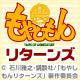 Video search by keyword もやしもん - ニコニコアニメスペシャル「もやしもん リターンズ」一挙放送