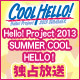 Video search by keyword EDIT - Hello! Project 2013 SUMMER COOL HELLO!~ソレゾーレ!~ ~マゼコーゼ!~独占放送