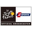 第101回ツール・ド・フランス ルートプレゼンテーション  Powered by J SPORTS
