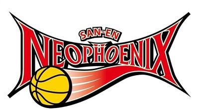 NEOPHOENIX