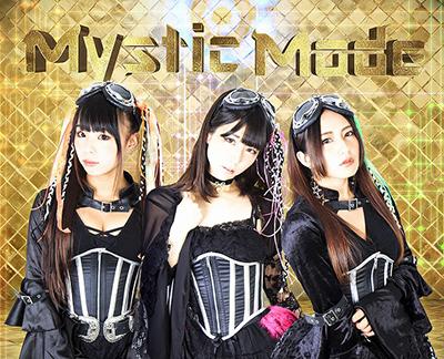 Mystic Mode