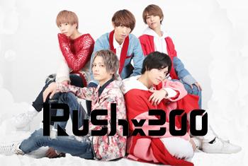 Rush300