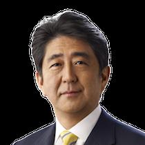 """""""安倍総裁"""""""