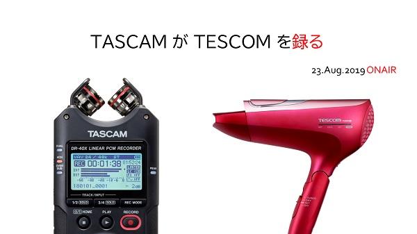 TASCAM, TESCOM