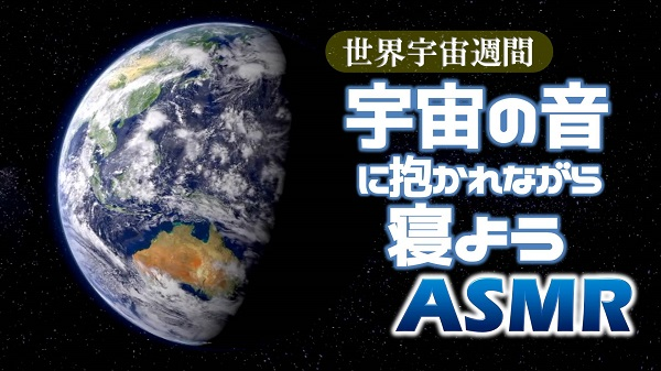 worldspaceweek