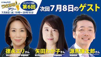 """""""7/8告知"""""""