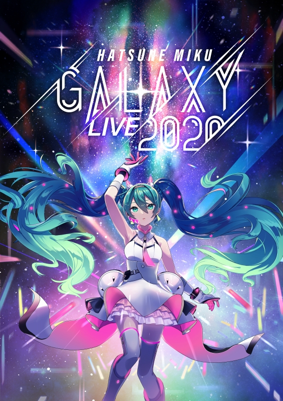 GALAXY LIVE 2020