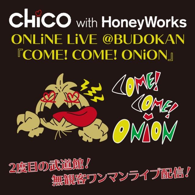 COME! COME! ONiON