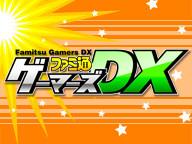 『ファミ通ゲーマーズDX #10』のサムネイルの背景