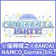 CINDERELLA  PARTY! from アイドルマスターシンデレラガールズ #275