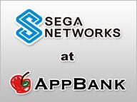 『セガネットワークス at AppBank Mk-15』のサムネイルの背景
