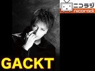 ニコラジ月曜日★GACKT生出演!やまちゃんと海外から生中継SP!