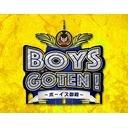 BOYS GOTEN-ボーイズ御殿-(公開生放送)