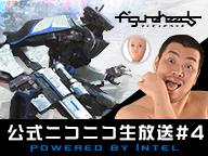 『【フィギュアヘッズ】公式ニコニコ生放送#4 Powered by Intel【スクエニ】』のサムネイルの背景