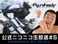 『【フィギュアヘッズ】公式ニコニコ生放送#5 Powered by Intel【スクエニ】』のサムネイルの背景