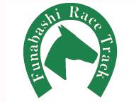 【無観客レース】【競馬実況】船橋競馬 3月14日 【生放送】