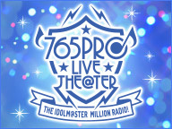 近未来ミリラジ/THE IDOLM@STER MillionRADIO