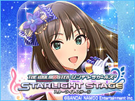 THE IDOLM@STER CINDERELLA GIRLS STARLIGHT MASTER 025 Happy New Yeah! 発売記念ニコ生 デレステNIGHT★×25