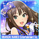 THE IDOLM@STER CINDERELLA GIRLS STARLIGHT MASTER 027 Vast world & THE IDOLM@STER CINDERELLA GIRLS SS3A Live Sound Booth♪ 発売記念ニコ生 デレステNIGHT★×27